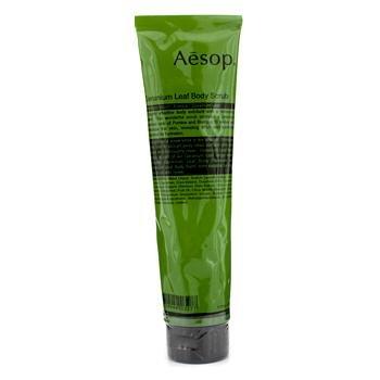 Aesop Body Care 5.7 Oz Geranium Leaf Body Scrub